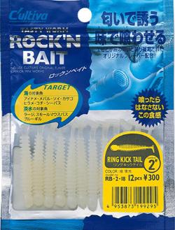 C'ultiva Ring Kick Tail Pearl
