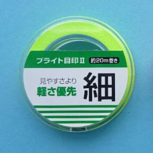 Daiwa Bright Marker - Yellow - $4.50