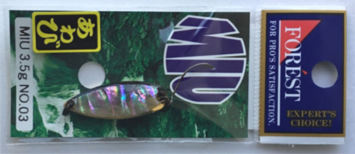 Forest Abalone 3.5g