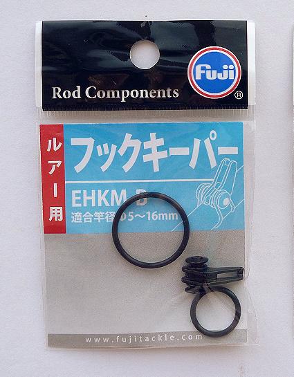 Fuji Hook Keeper (exactly the same as the EZ Keeper)