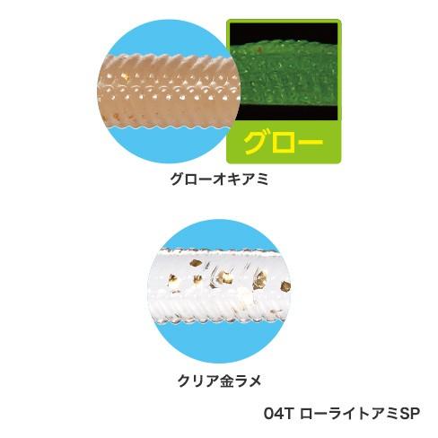 Shimano Soare Momoagi 04<br> Krill Glow<br> Clear Gold Flake