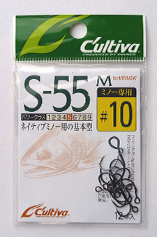 9178 Owner S-59 Single Hook for Spoon Size 2
