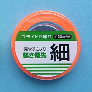 Daiwa Bright Marker - Orange - $4.50