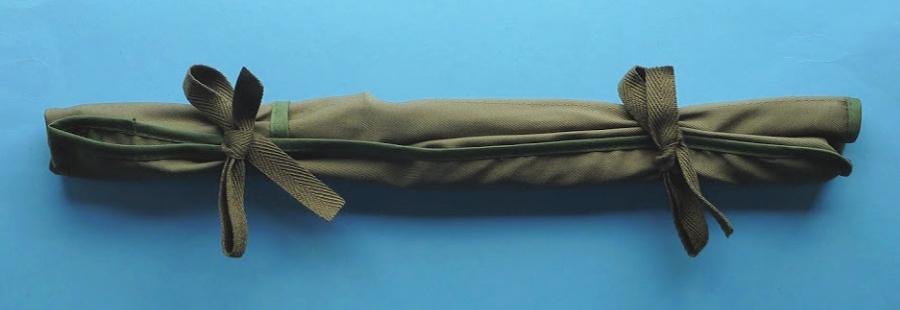 Tenryu Rayz Integral rod sock