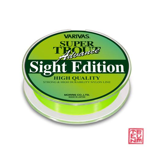 Varivas Sight Edition Line spool
